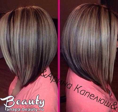 Как изменить ваш цвет волос