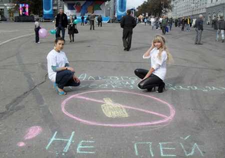 Женское мнение: В России по