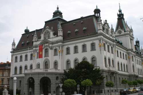 Люблянский университет, Univerza v Ljubljani