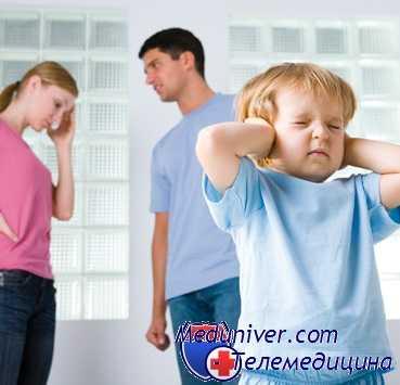 Кризис современной семьи